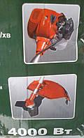 Мотокоса, бензокоса, триммер Карпаты профи КБТ 4000