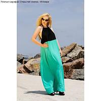 Платье-сарафан Открытая спинка