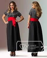 Длинное платье с48-54размер 03021