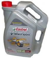 Castrol VECTON 10W-40 LS 5л