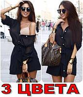 Летний Комплект 2-ка Платье-Рубашка + Платье-Комбинация! 3 цвета!