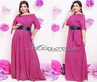 Платье № 305  цветное  для пышных форм в пол. Выбор цветов