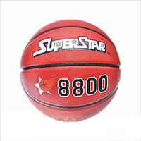 Мяч баскетбольный SuperStar 8800 №7 (размер 7)