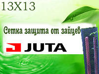 Сетка защита от зайцев Juta 249 яч.13x13 рукав 13см.диаметр