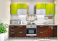 """Кухня модульная """"High Gloss"""" прямая 2800 мм"""