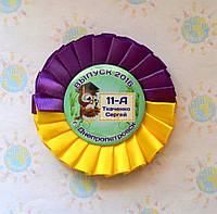 Значок на 1 сентября. Випуск с розеткой Жёлто-фиолетовой