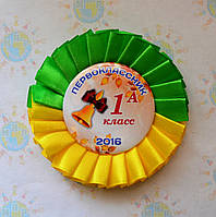 Значок на 1 сентября. С колокольчиком и розеткой Зелёно-жёлтой