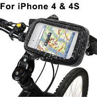 Водонепроницаемый чехол для iPhone 4 & 4S с креплением на руль велосипеда