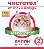 Капли Чистотел для кошек от блох и клещей максимум, 2 дозы