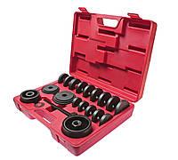 Комплект для снятия подшипников передних ступиц (1001) JTC