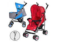 Коляска детская прогулочная BAMBI, ARIA S1-6, 2 цвета (серо-голуб,красная), колеса 8шт, чехол на ножки