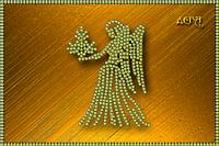 Схема для вышивки бисером Знаки зодиака. Дева КМР 5076