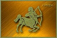 Схема для вышивки бисером Знаки зодиака. Стрелец КМР 5079