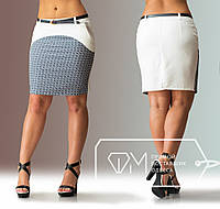 Облегающая юбка по колено для пышных дам