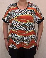Отличная на лето женская футболка