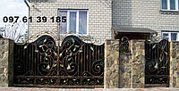 Ворота кованные 26950