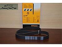 Ремень ГРМ оригинальный на Daewoo Lanos и Chevrolet Lacetti 1.6, model: СТ 887, производство: Contitech, каталожный номер: СТ 887; (1 шт.)