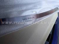 Накладка на бампер Opel MERIVA I с 2002-2009