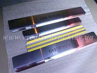 Защита порогов - накладки на пороги Opel MERIVA I с 2002 г.  (Standart)
