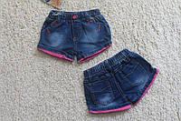 Детские джинсовые шорты для девочки. Размер 1 год