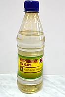 Растворитель для красок ТМ WIN УАЙТ-СПИРИТ (300± 10 г)