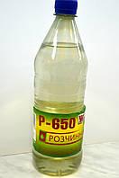Растворитель Р-650 ТМ WIN (650± 20 г)