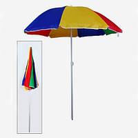 Зонт пляжный  1.5 м цветной