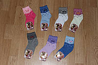 Носки для девочки. Размер 28 - 30