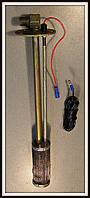 Подогреватель дизельного топлива ЭПДТ-150   (топливозаборник в сборе) ПАЗ стандартный
