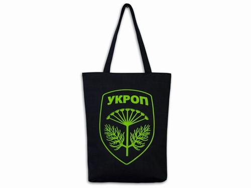 Украинская сумка Укроп 02
