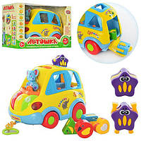 """Развивающая игрушка - каталка """"Автошка"""" арт. 9198."""