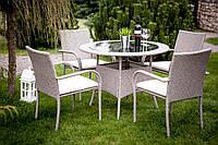 Меблі садові: стіл+4крісла. Обідній комплект