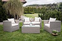 Меблі для дому і саду в сірому кольорі