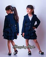 Школьная форма - Пиджак фрак+юбка оборка(черный,синий)