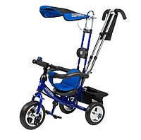 Велосипед детский трехколесный Mini Trike синий