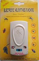 Электронный ультразвуковой отпугиватель мышей, крыс и комаров 80 м2