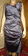 Красивейшее вечернее платье со складками супер качество