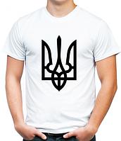 """Патриотическая футболка с украинской символикой """"Тризуб"""""""