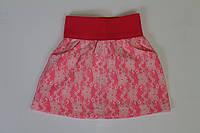Детская юбка Гипюр. Размер 6 - 14 лет. Разные цвета