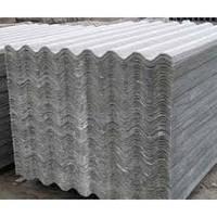 Шифер 8-ми волновой серый(Балаклея) 1,13*1,75