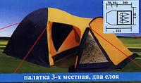 Трехместная туристическая палатка Coleman 1504 с отдельным тамбуром
