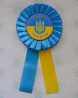 Значок Україна з розеткой блакитний