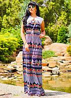 Длинные платья Рута