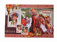 Почтовая открытка Украинский фольклор (Патриотические открытки)