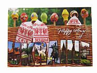 Почтовая открытка Счастливые цвета Украины (Патриотические открытки)