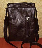 Практичная, удобная мужская сумка коричневого цвета