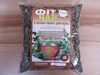 Карпатский фиточай Для сауны (Карпатский чай)