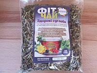 Карпатский фиточай Здоровые суставы (Карпатский чай)