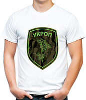"Мужская футболка ""Укроп"""