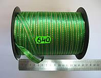 Лента атласная двухсторонняя с золотым кантом 10мм, цвет зеленый, Турция